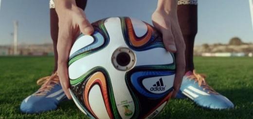 Adidas оснастила мяч Brazuca для ЧМ-2014 панорамными камерами