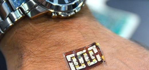 Инженеры вживили человеку автономный электрогенератор