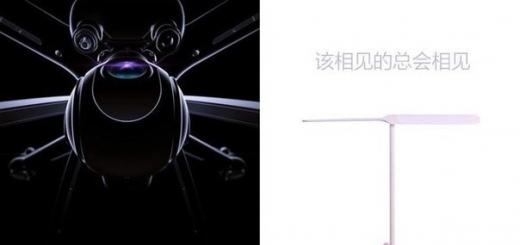 Первый дрон Xiaomi будет представлен 25 мая, появилось его первое изображение