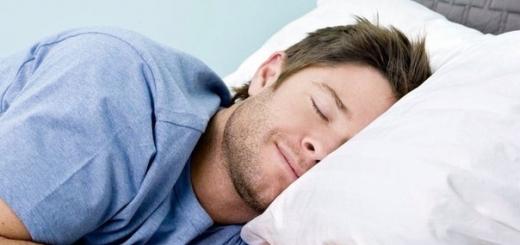 Найден ответ на вопрос, почему человек плохо спит на новом месте