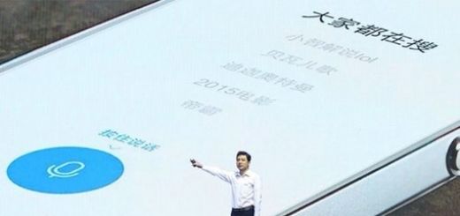 Duer — китайский аналог Cortana, Siri и Google Now