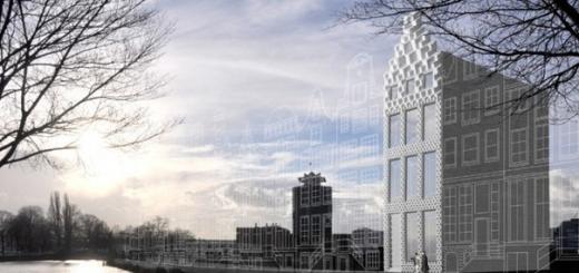 Пока все ждут появления роботов-строителей, в Амстердаме начато строительство первого дома из материалов, напечатанных на 3D-принтере. Здание собирается из гигантских пластмассовых частей, словно конструктор Lego. Именно поэтому этот проект прозвали «легохаусом» (с английского языка Lego House — «ЛЕ