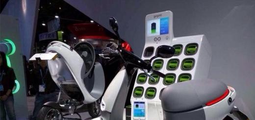 Электроскутеры Gogoro и заправки для них появятся в Европе