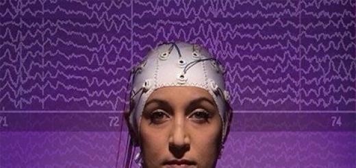 Учёные предлагают использовать сканирование мозга для идентификации пользователей