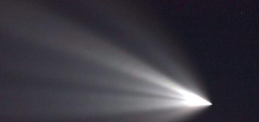 Наблюдения полета Союза ТМА-17М из России и ближнего зарубежья сегодня ночью и утром.