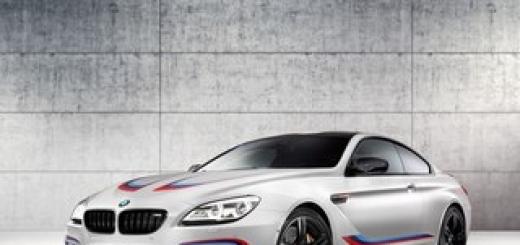 BMW M6 Coupe Competition Edition: «заряженное» купе мощностью 600 л. с.