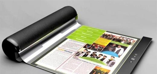 eRoll гибкая электронная книга, лёгкая для глаз
