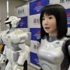 Китай открыл центр разработки наземных роботов