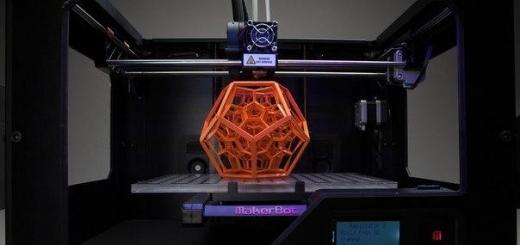 3D-печать активно используется в медицине. С ее помощью создают протезы, а также органы, предназначенные для операционных практик. Но ученые пошли еще дальше и напечатали хрящи для восстановления трахеи.
