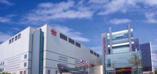 MediaTek и TSMC ожидают от правительства Тайваня снятия запретов на китайские инвестиции