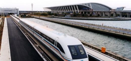 В КНР запущена первая линия маглева отечественного производства