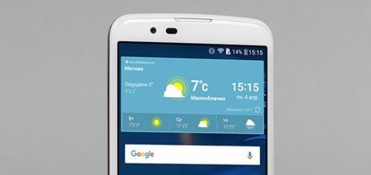 Новые смартфоны линейки LG K получат больше ОЗУ и свежую однокристальную систему