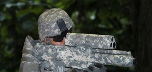 Армия готовится принять на вооружение «умные» гранатомёты XM-25