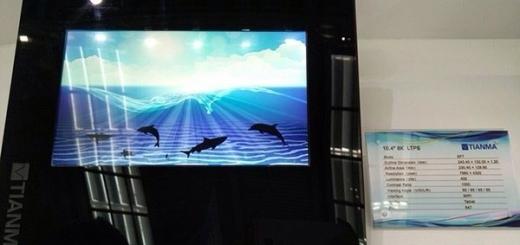 Tianma показала экран для планшетов диагональю 10,4 дюйма разрешением 8K и другие новинки на выставке CITE 2016