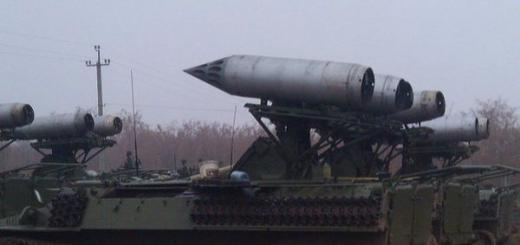 Украина представило самоходное орудие залпового огня
