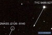 Ученые нашли планету, удаленную от звезды на триллион километров