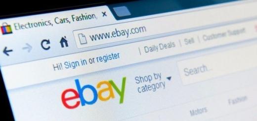 Уязвимость на eBay позволяет добавлять вредоносный код на страницы лотов, и eBay не хочет ее закрывать