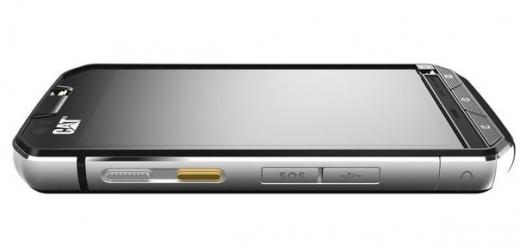 Cat S60: первый в мире смартфон со встроенным тепловизором