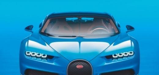 Bugatti Chiron: гиперкар мощностью 1500 лошадиных сил