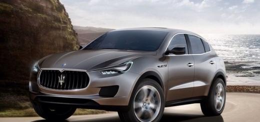Первый кроссовер Maserati будет не слишком дорогим