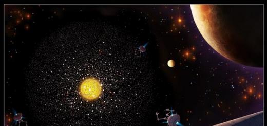 По мнению исследователя из Нидерландов, в соседних галактиках нет инопланетных цивилизаций, достигших высочайшего уровня развития. На это указывает фоновое инфракрасное излучение.