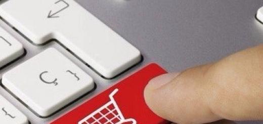 Правительство РФ намерено снизить порог беспошлинной Интернет-торговли