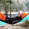 Универсальный походный гамак-палатка