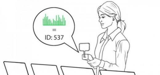 Disney создаёт сканер, позволяющий идентифицировать гаджеты