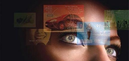 Новые электронные контактные линзы позволят реализовать функции дополненной реальности