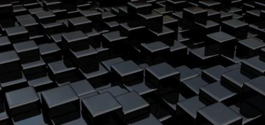Vantablack — самый черный материал в мире на сегодняшний день.
