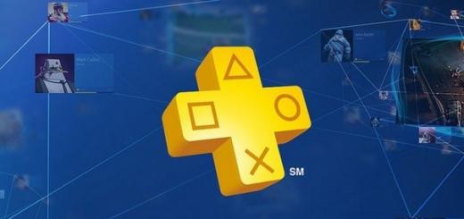 При подготовке террористических актов в Париже злоумышленники могли использовать сеть Play Station Network, связываясь друг с другом при помощи приставок Sony Play Station 4. Об этом в понедельник заявили СМИ.