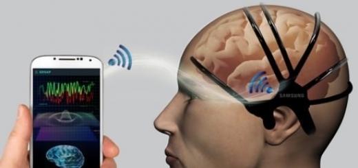 Носимое устройство Samsung предскажет риск паралича