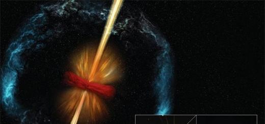 Астрофизики сообщили о мощном гамма-всплеске