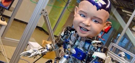 Робот Диего-сан указал ученым на расчетливость младенцев