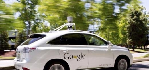 Робомобиль Google впервые попал в реальную аварию по собственной вине