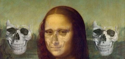 Найдены предположительные останки Моны Лизы