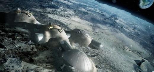 ЕКА планирует построить на Луне международное поселение