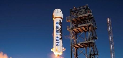 Многоразовая ракета New Shepard успешно приземлилась во второй раз