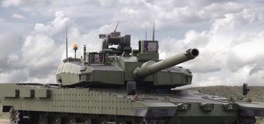 Турецкий танк будущего Алтай уступит Армате