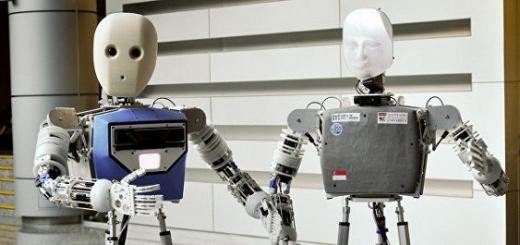 Инженеры создали робота, который может брать предметы как человек