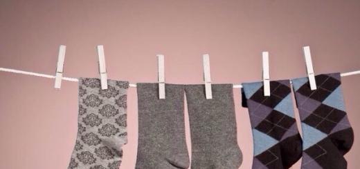 Британские ученые вывели формулу пропажи второго носка