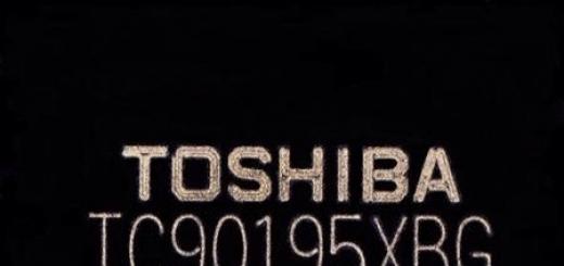 Видеопроцессор Toshiba TC90195XBG предназначен для автомобильных дисплеев высокого разрешения