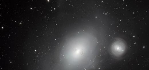 Ученые нашли «галактику-убийцу»