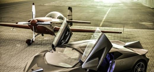 Elibriea: концептуальный суперкар в стиле бомбардировщика «Стелс»