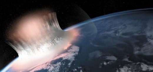 Начались поиски астероида, уничтожившего динозавров