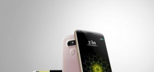 LG поддержит производителей сменных модулей для G5