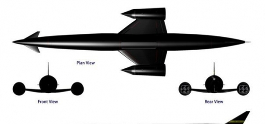 В Британии приступили к созданию воздушно-реактивного ракетного двигателя SABRE