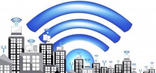 Система Wi-FM может заменить Wi-Fi