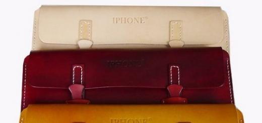 Apple не получила в Китае эксклюзивных прав на использование торговой марки iPhone