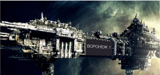 В России создали ионный двигатель для дальнего космоса